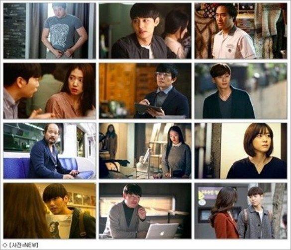beauty-inside-dibintangi-21-artis-termasuk-park-shin-hye-dan-lee-dong-wook